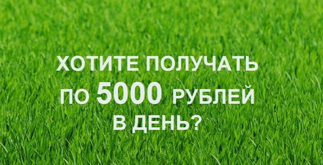 [Image: %D0%9C%D0%B0%D1%81%D1%82%D0%B5%D1%80%2B%...Yandex.jpg]